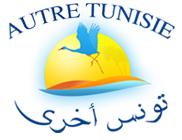 Agence de voyages Djerba Tunisie