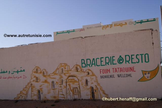 Tour of Djerba and the Berber Land