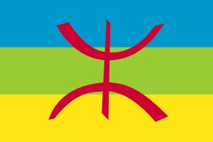 6ème Congrès Mondial Amazigh à Djerba – 09/2011