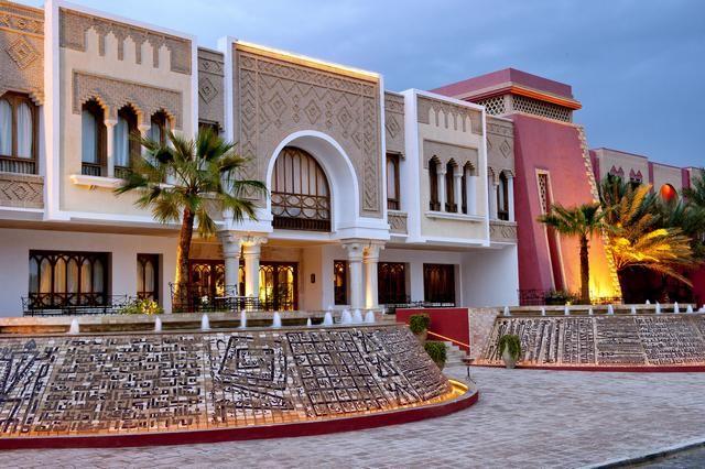 Palm Beach Palace Tozeur - entrée principale