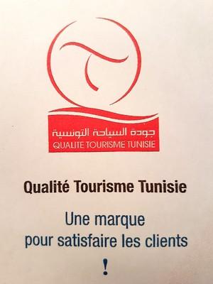 """Label """"Qualité Tourisme Tunisie"""" pour Autre Tunisie"""